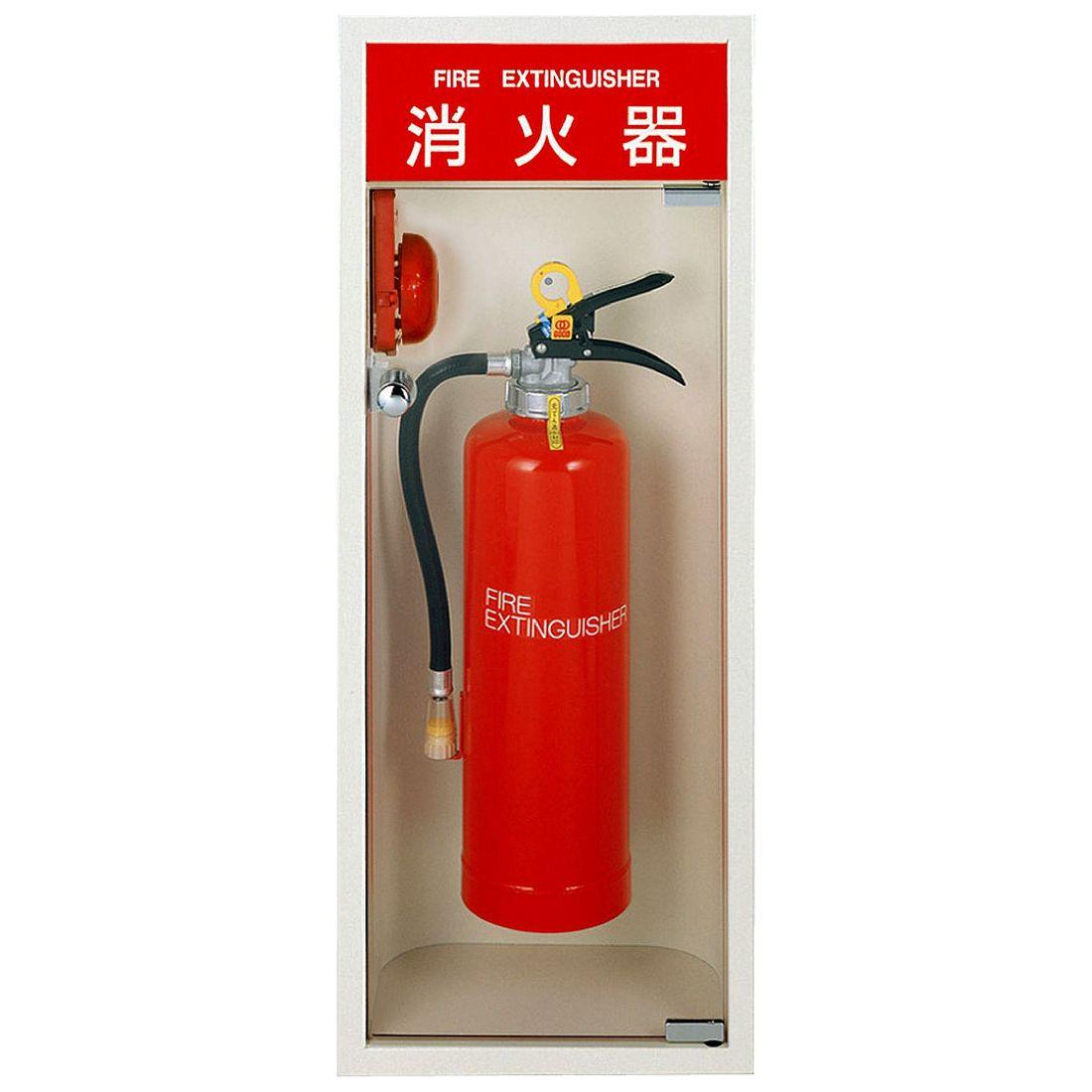 ダイケン 消火器ボックス 全埋込型 FBD-B型 FBD2-B