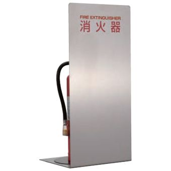 ヒガノ 消火器ボックス フロアータイプ FDタイプ PFD-03S-L
