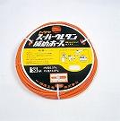 ハタヤ ウレタン径補助ホース EXH-50