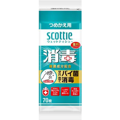 クレシア スコッティ 消毒ウェットタオル ウェットティシュー70枚 つめかえ用 24パック入りケース