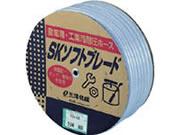 三洋化成 SKソフトブレードホース ドラム巻 25×33 25m