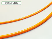 十川産業 エアホース ポリウレタンホース(TPH) 定尺品 6.5mm×10.0mm×100m