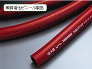 十川産業 余水管(赤)規格 19mm×26mm×60m