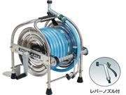 ハタヤ ステンレス (SUS304) ホースリール SSA-20P 20m耐圧ホース、レバーノズル付 106-5190