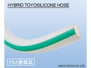 トヨックス 安い ハイブリッドトヨシリコーンホース 耐熱用 食品用 HTSI-38 38.1mm×50.5mm 日本 カット品