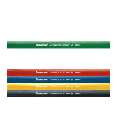 ブリヂストン ゴムホース エクセルカラーホース 緑 9径×50m
