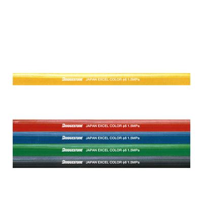 ブリヂストン ゴムホース エクセルカラーホース 黄 7径×50m