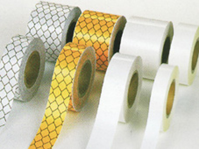 アキレスビニテープ(補修テープ) NM100 100mm×50m