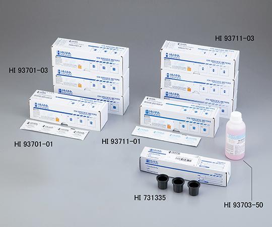 2-8917-15 全塩素粉末試薬 HI 93711-03