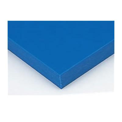 MCナイロン901 板 (基本グレード) 厚み 70mm 600×1200