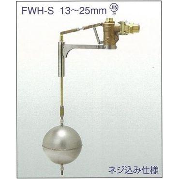 兼工業 KK-FWH-S ボールタップ【止水位置調整範囲300-600mm・ネジ込】 25A