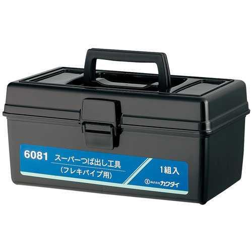 新しいスタイル カクダイ スーパーつば出し工具(フレキパイプ用) 6081:GAOS 店-エクステリア・ガーデンファニチャー
