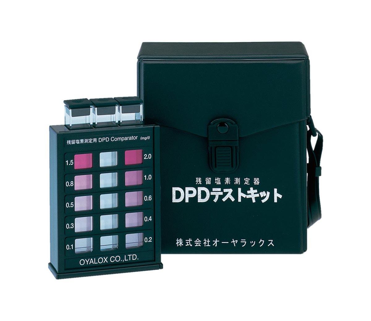 ケニス DPDテストキット OY-WT-11セット