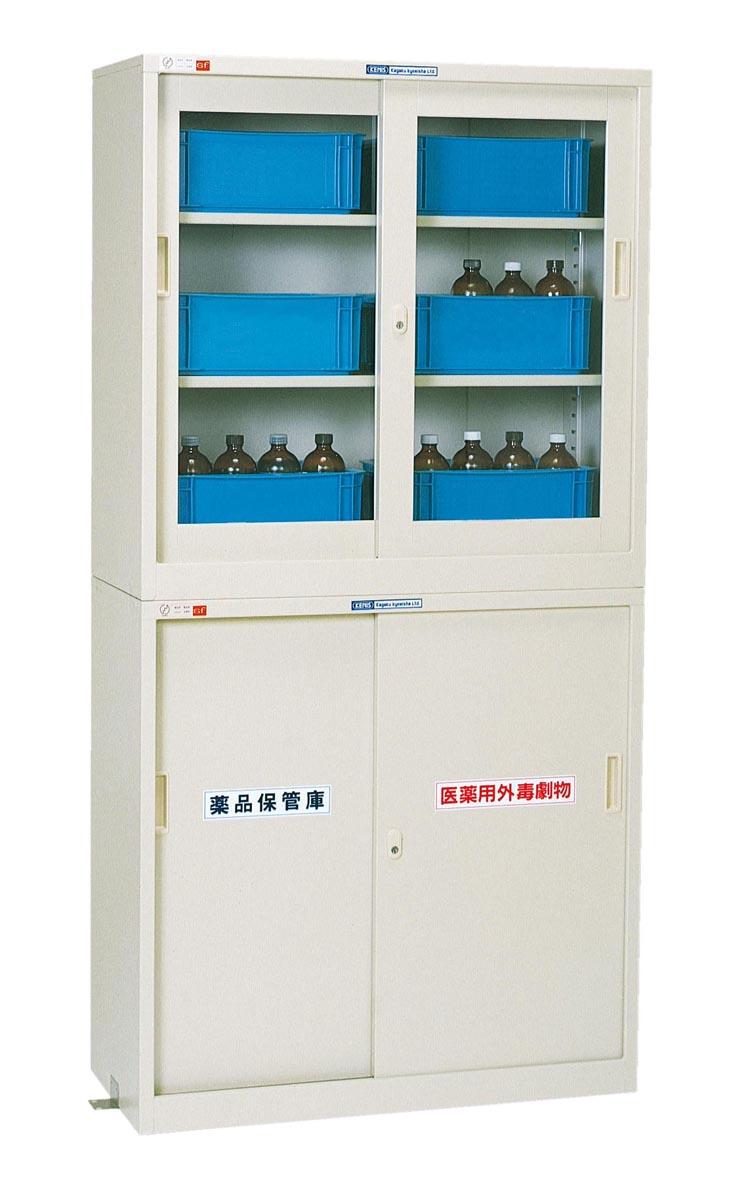 ケニス 薬品保管庫 SK-90DA(薬品整理箱付)