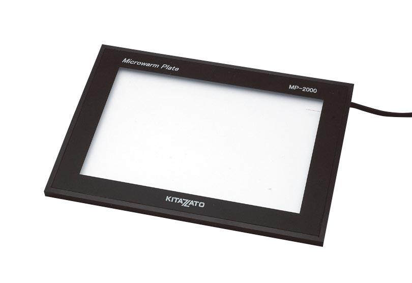 ケニス マイクロウォームプレート MP-3000