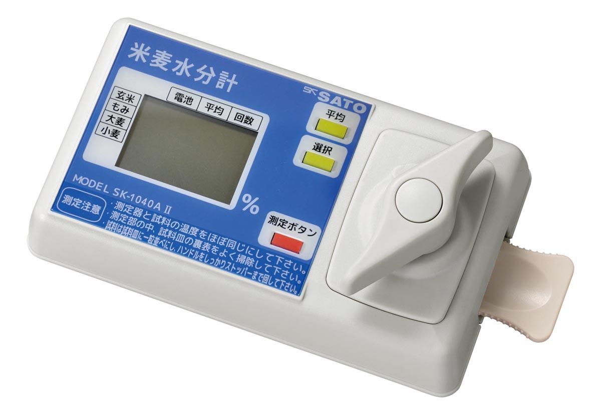 佐藤計量器製作所 米麦水分計 SK-1040AII