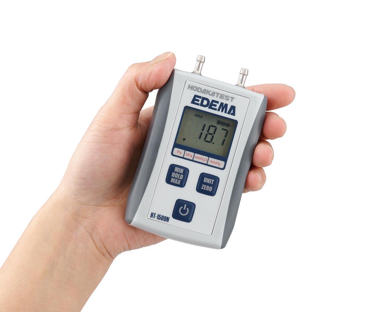 ホダカ デジタルマノメーター(EDEMAシリーズ) HT-1500NS