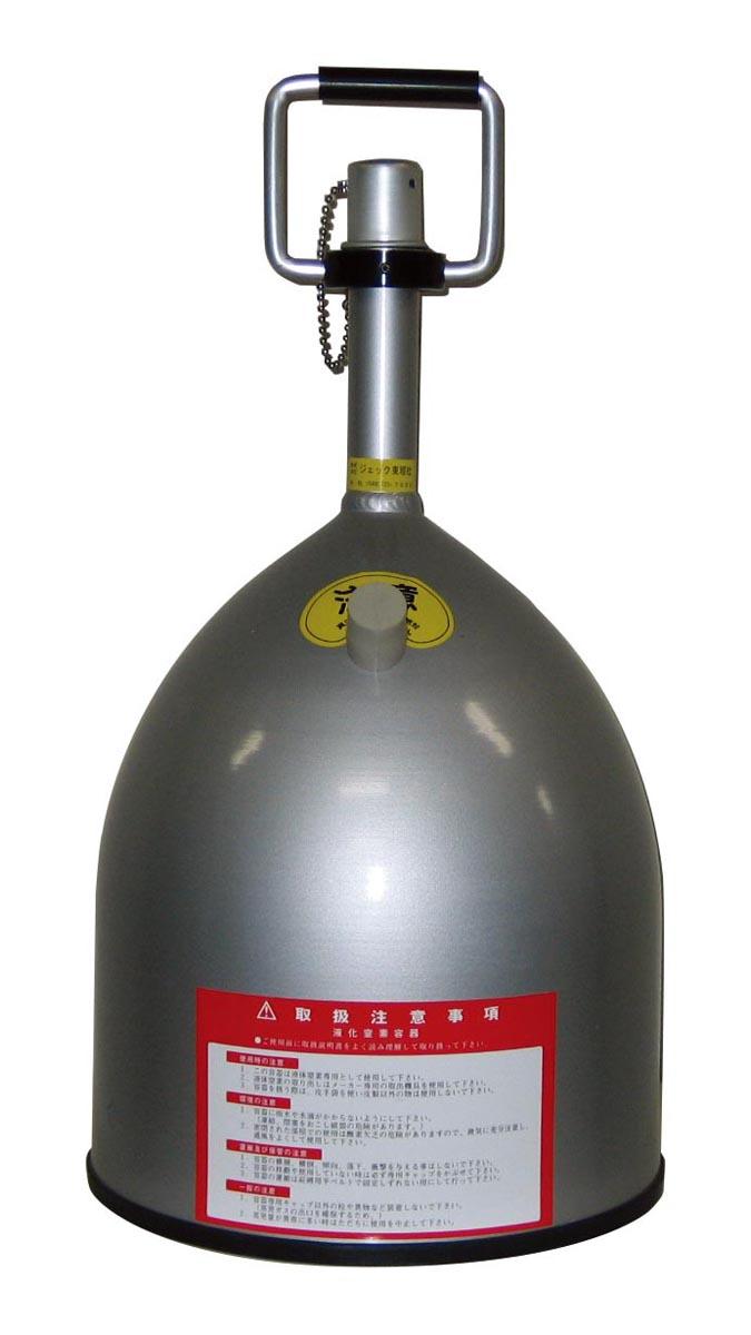 【ポイント10倍】 CEBELL10 マイサイエンスマイサイエンス 液体窒素小型容器 CEBELL10, shocora:4e0d8929 --- trattoriarestaurant.ie