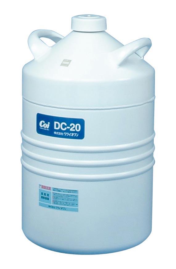 正規品販売! DC-20クライオワン 液体窒素貯蔵容器 DC-20, パワーストーンプレミアム:614f9234 --- trattoriarestaurant.ie