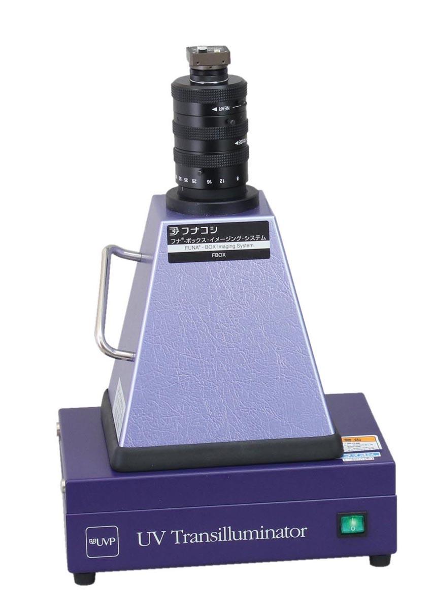 ケニス 簡易ゲル撮影装置(フナーボックス) CCD-FBOX2-SI