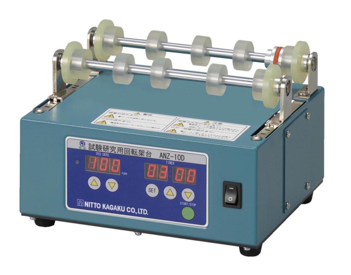 日陶科学 ポットミル回転台 ANZ-10D