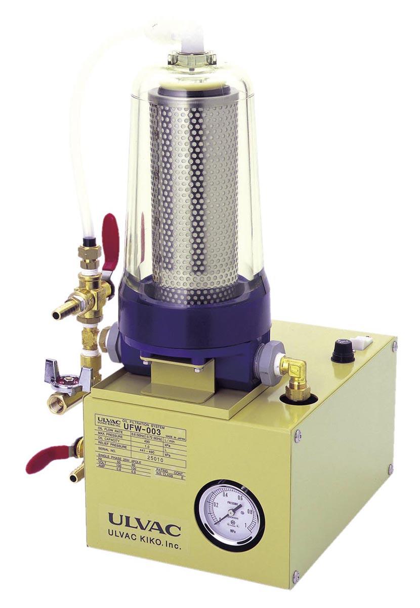 アルバック機工 オイルフィルトレーションシステム UFW-003