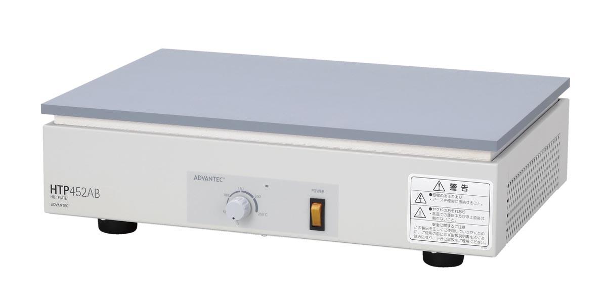 アドバンテック東洋 ホットプレート HTP452AB
