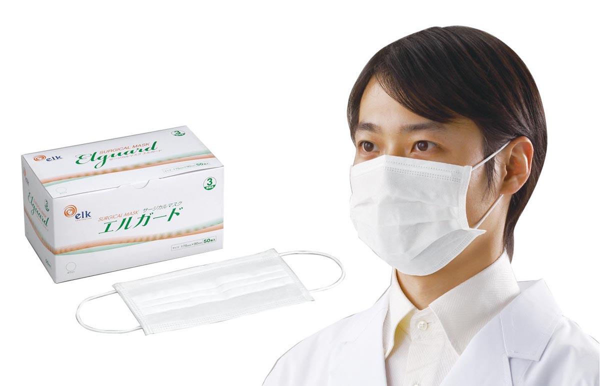 ケニス サージカルマスク エルガード(50枚入×20箱)