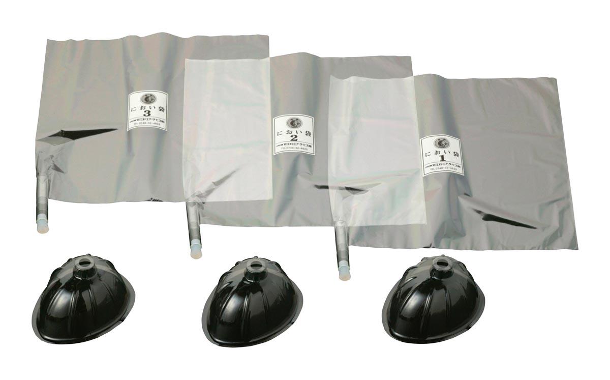【爆売り!】 近江オドエアーサービス におい袋 100組(300枚):GAOS 店, 宮窪町:a666f436 --- fricanospizzaalpine.com