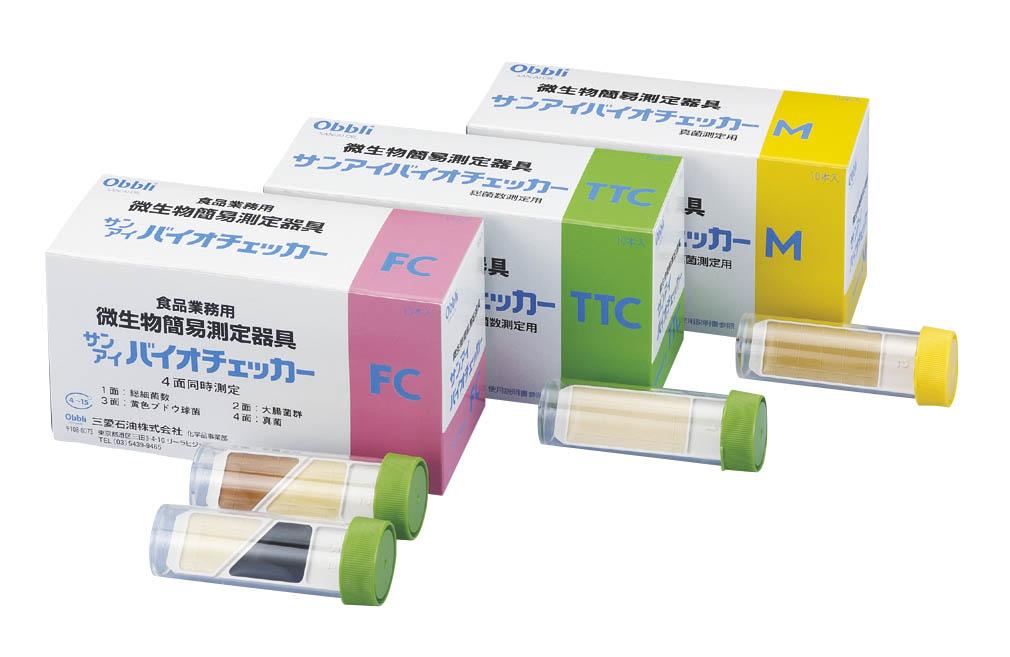 三愛石油 微生物簡易測定器 バイオチェッカー S