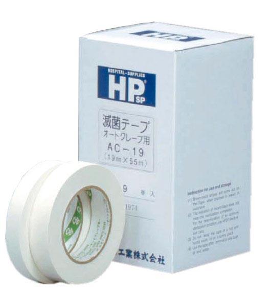 ケニス 滅菌テープ(オートクレーブ用) AC-19