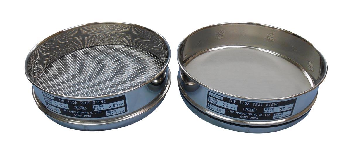 飯田製作所 試験用ふるい 普及型 200mmφ真鍮枠ステン網 中間受器