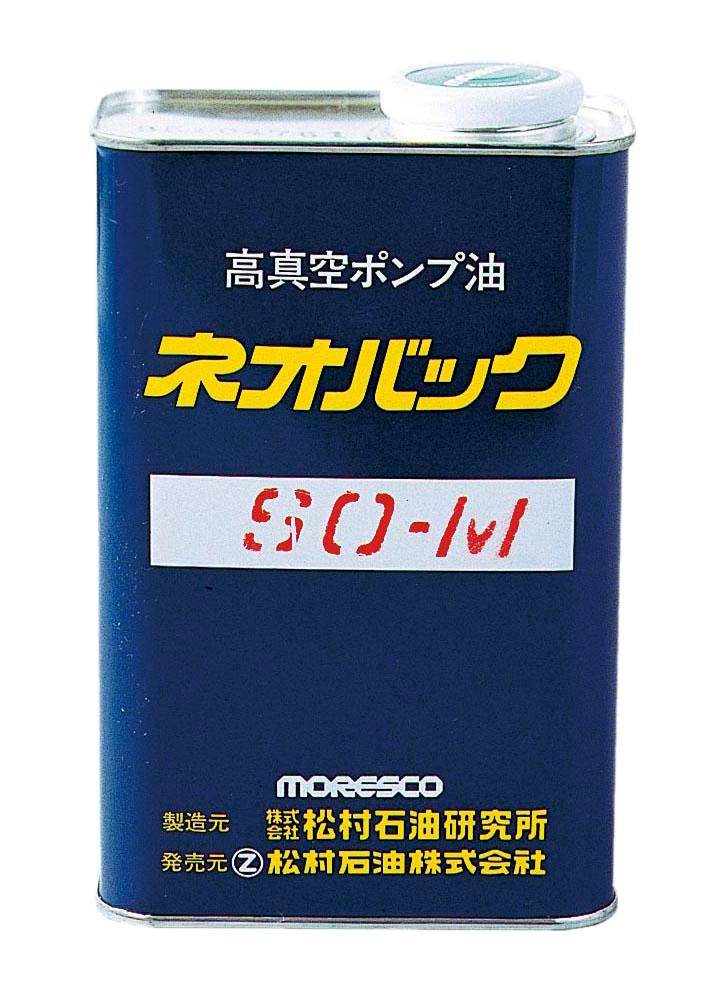 岡野製作所 真空ポンプオイル SO-M(MOR) 4L