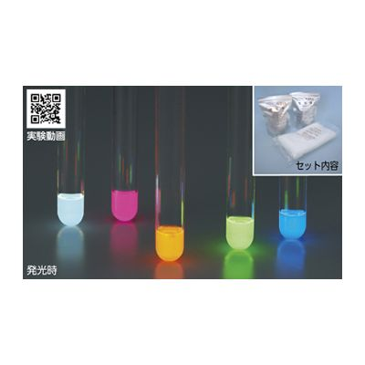 ケニス 化学発光液(AQUA) A1000-B