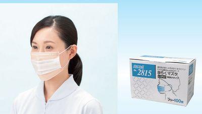 No.2815 1.5PLY マスク 耳掛けタイプ フリーサイズ 100枚×30箱