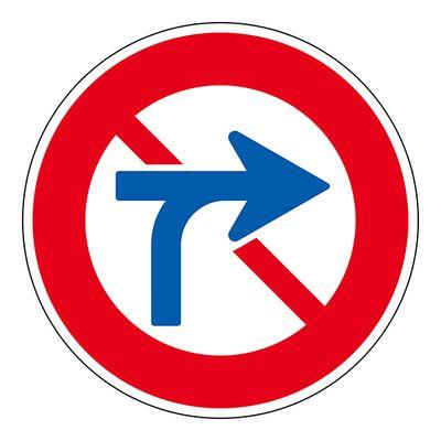 道路標識 道路312(AL)  133630