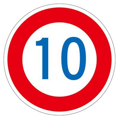路面道路標識 路面-323-10  101106