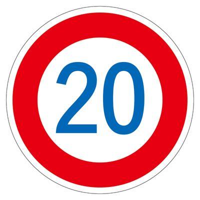 路面道路標識 路面-323-20  101108