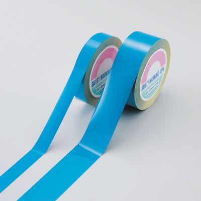 ガードテープ(再はく離タイプ) GTH-501BL  149035