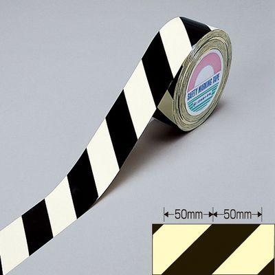 トラテープ TR6-A  256601