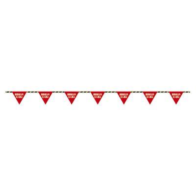 フラッグ標識ロープ 標識ロープ-6 281006