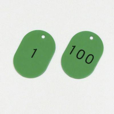 番号小判札 小判札453-G(1~100)  200121