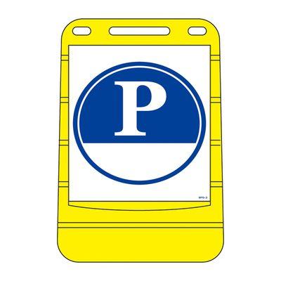 バリアポップサイン BPS-3   334003