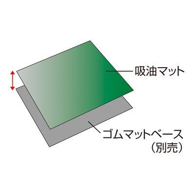 吸油マット F99-7(グリーン)  294041