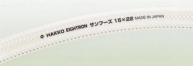 サンフーズホース E-SF-6 6mm×11mm (100m巻)