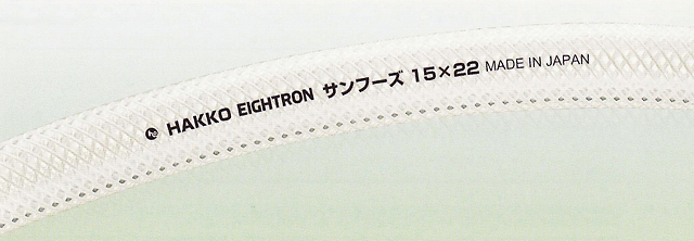 サンフーズホース E-SF-10 10mm×16mm (100m巻)