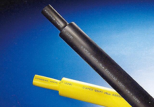 難燃ポリオレフィン熱収縮チューブ(G5) φ 1.5 黄