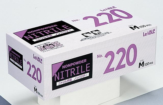 ニトリルノンパウダー No220 LL (100枚入×20袋)