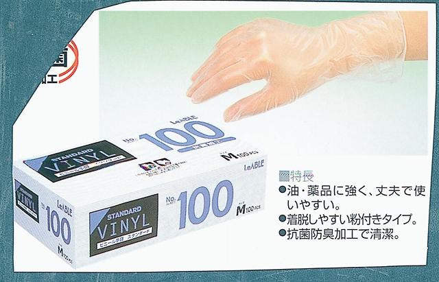 リーブル 100 L (100枚×20箱)