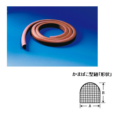 シリコンゴムスポンジカマボコ型紐 15mm×12mm (50m巻)